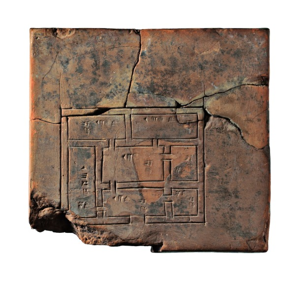 planol-d-una-casa-adquisicio-sense-datar-ca-2000-ac-ceramica-11-4-x-12-2-x-2-6-cm-vorderasiatisches-museum-staatliche